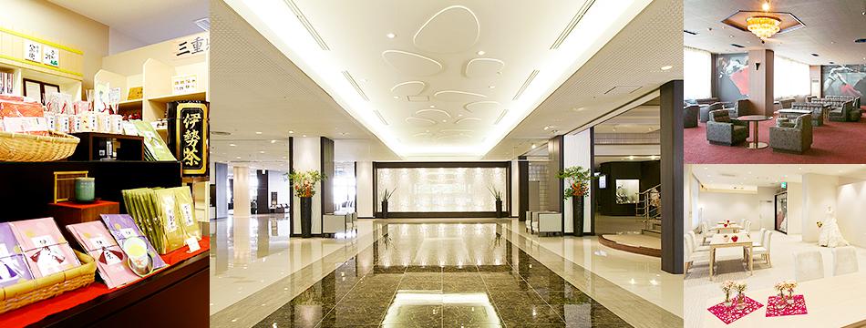 ゆったりとした時間を過ごす 伊勢志摩ロイヤルホテルの館内施設