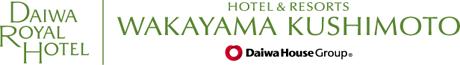 Hotel&Resorts WAKAYAMA-KUSHIMOTO