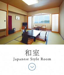 和室Japanese Style Room