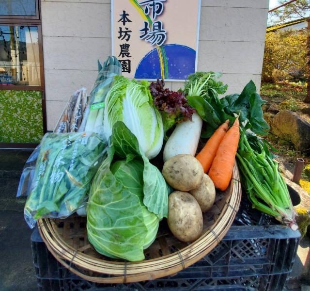 本坊農園の野菜