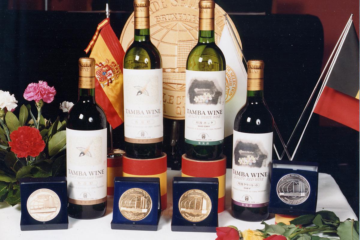 受賞したワイン