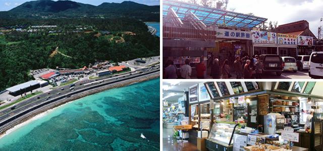 道の駅 許田(きょだ)