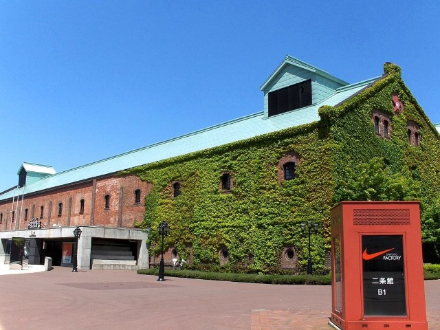 札幌開拓使麦酒貯蔵所・見学館