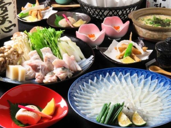 旬魚と旬菜 竹なか