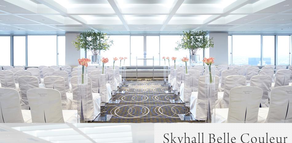 Skyhall Belle Couleur スカイホールベルクレール(13階)